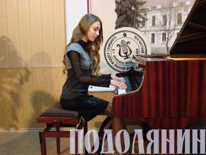 Марія Пастух