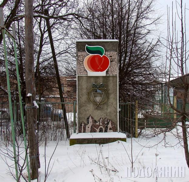 Соковий завод
