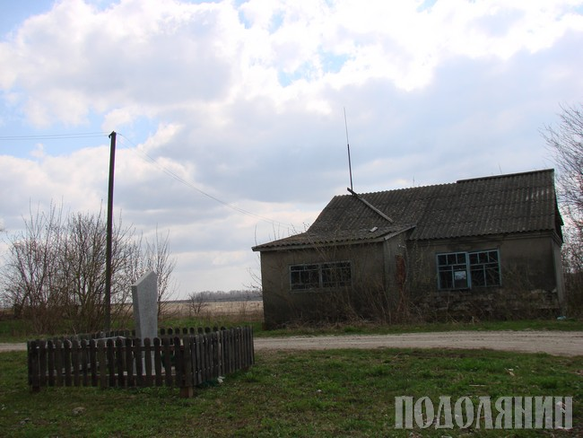 Центр Нововолодимирівки