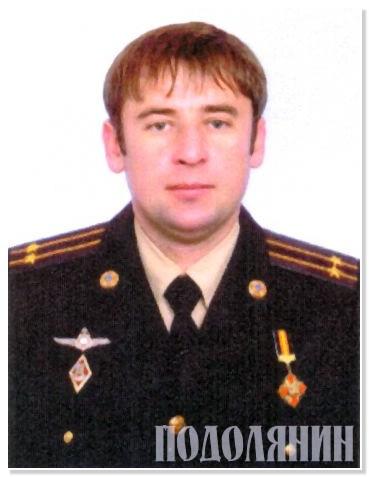 Олег СТРЕЛЬБІЦЬКИЙ