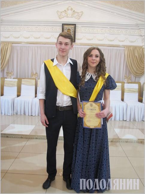 Олександр Соломко і Анна Никитенко