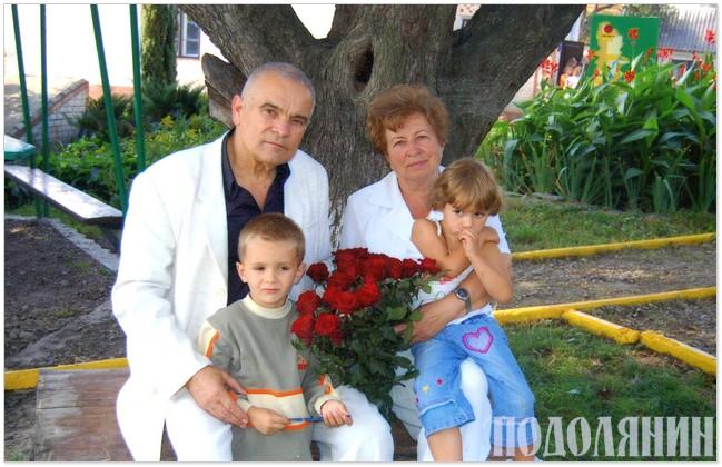 Iз дружиною та онуками
