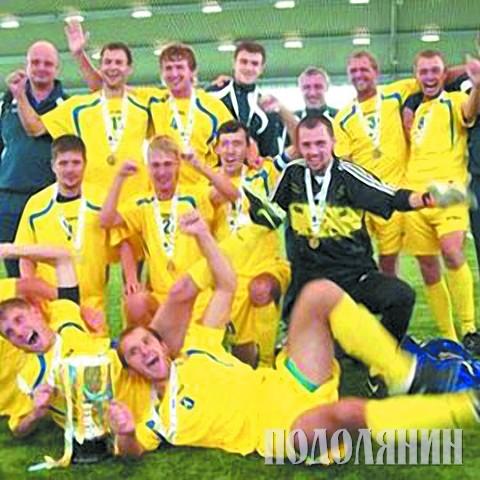 Параолімпійська збірна команда України з футболу