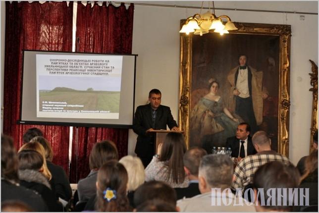 IV Науково-практична конференція «Археологія&Фортифікація України», присвячена  180-й річниці від дня народження Володимира Антоновича