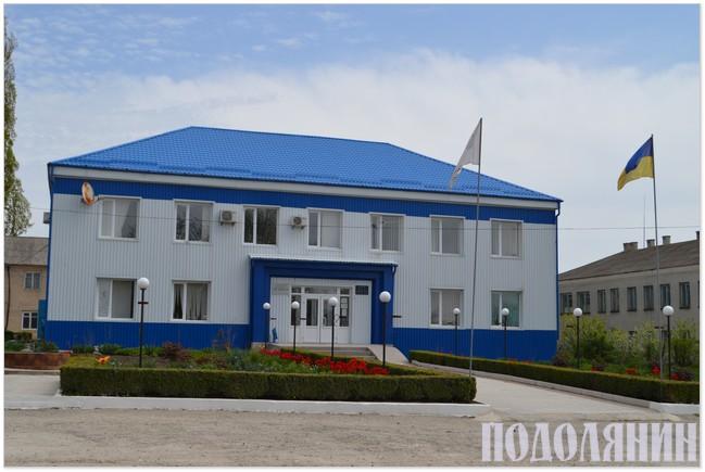 2 в 1: сільська рада і офіс ТОВ СП «Нібулон»