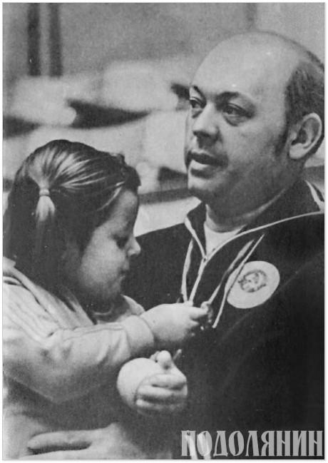 Ігор Турчин із донькою Наталею