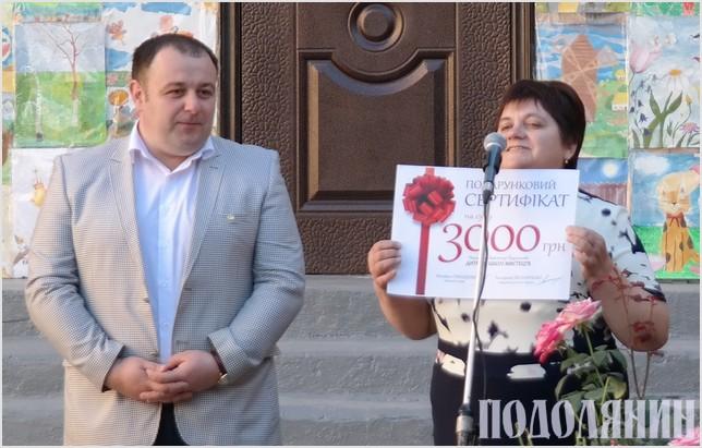 Заступник міського голови Вадим Савчук, директор школи Валентина Рябчук