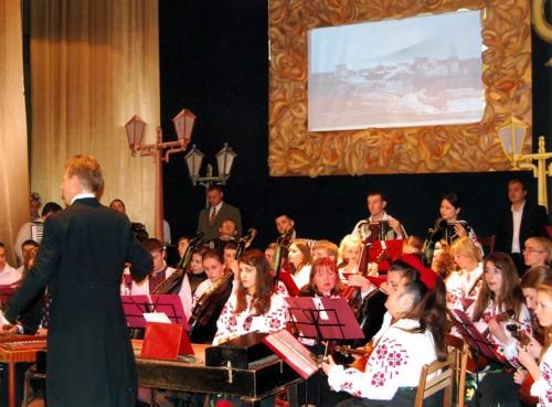 Оркестри народних iнструментiв