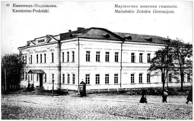 Нове приміщення Маріїнської гімназії