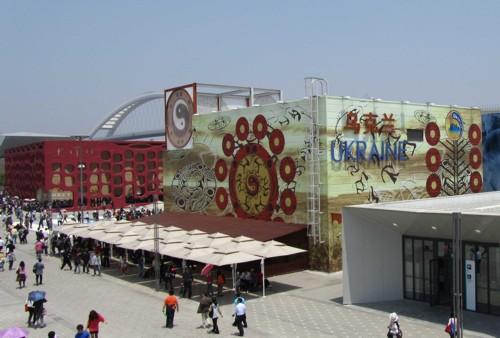 Експо-2010