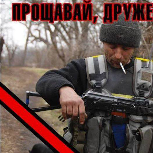 Микола ФЛЕРК