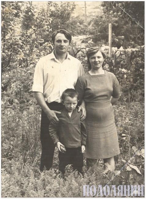 З батьками Євстафієм Павловичем  і Марією Михайлівною