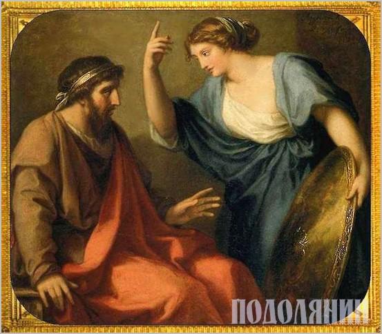 Нума Помпілій і німфа Егерія.   Картина Ангеліки Кауфман, 1783 р.