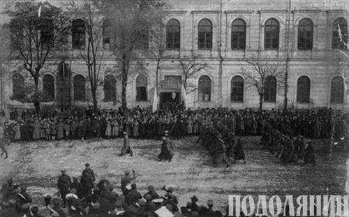 Парад частин армії УНР у Кам'янці-Подільському в жовтні 1919 р.