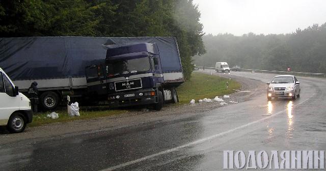 6 вересня, близько 16.00, на так званому «перевалі», сталася аварія