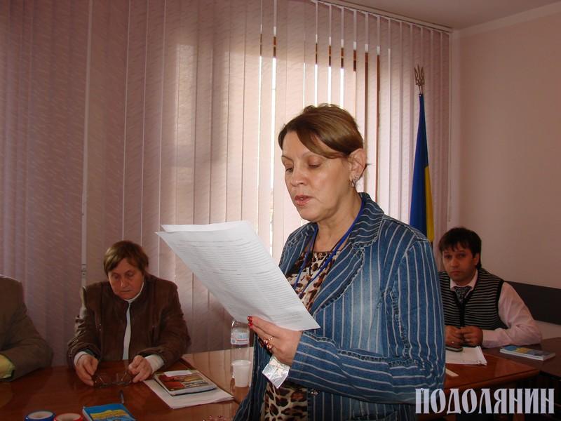голова міської виборчої комісії Тетяна ОСТАФІЙЧУК