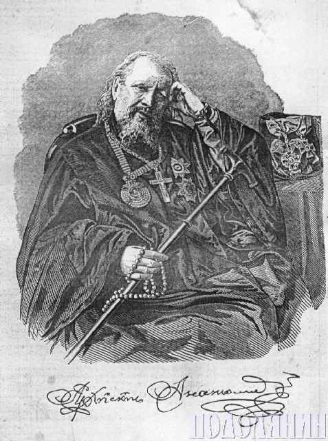 Августин Васильович МАРТИНОВСЬКИЙ