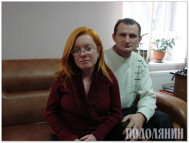 Юрій КУЧЕРЯВИЙ і Наталя ТОДОСІЙЧУК