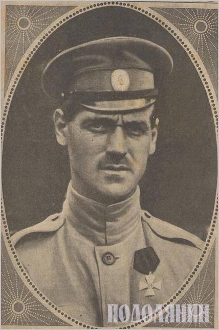 Великий князь Михайло Олександрович
