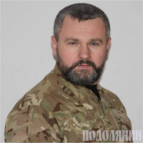 Віктор МІЩИШИН