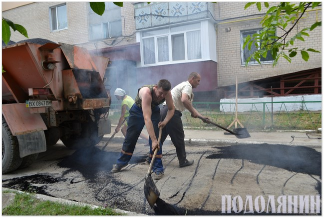 Дорожники взялися за ремонт дворів (вул.Космонавтів)