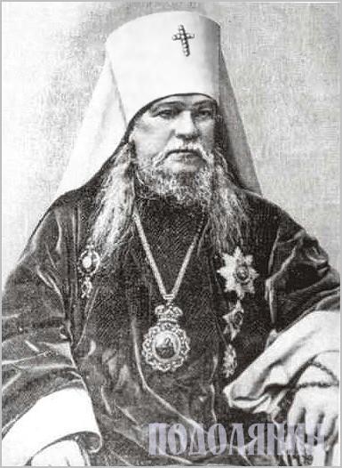 Архієпископ Подільський   і Брацлавський Леонтій
