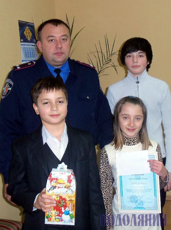 Міліція очима дітей