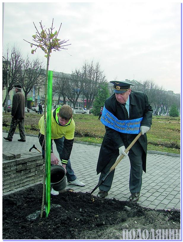 Станіслав БАРБАРУКА