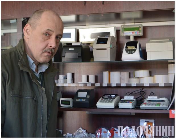 Сергій ПРОКОПЕНЮК