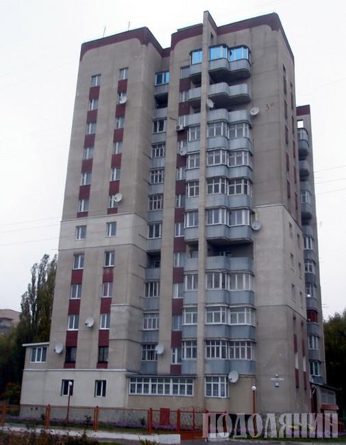 вул.Соборна, 5