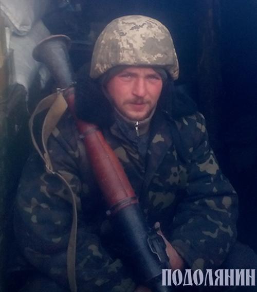 Олександр ШАВРОВ