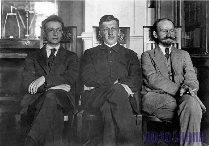 Борис ЗБАРСЬКИЙ, Лев КАРПОВ, Олександр  ШОТМАН, 1920 р.