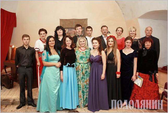 Учасники Клубу поціновувачів оперного мистецтва