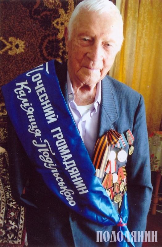 Почесний громадянин міста Iлля ЧЕБОТАРЬОВ