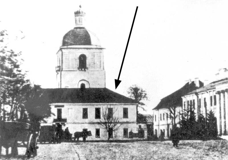 У цьому будинку музей розміщувався у 1914-1923 рр.