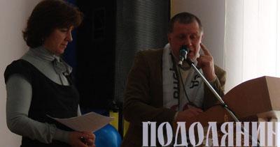 Людмила Вержбицька та Алім Міщук (на фото)
