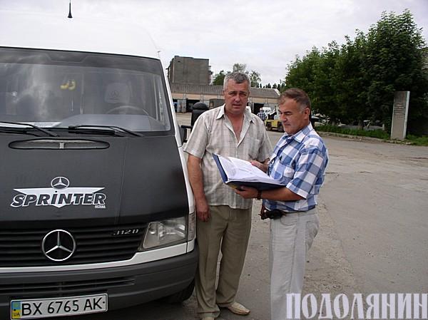 На оглядi маршрутка Олександра БОГАЧИКА