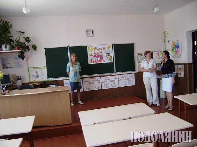 Під час оглядин навчальних закладів