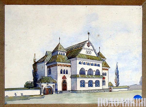 Ескіз архітектурного оформлення приміщення музею. 1913 р.