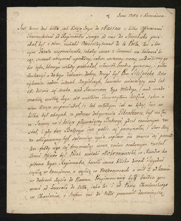 Фрагмент листа Бенедикта Магера брату Антонію