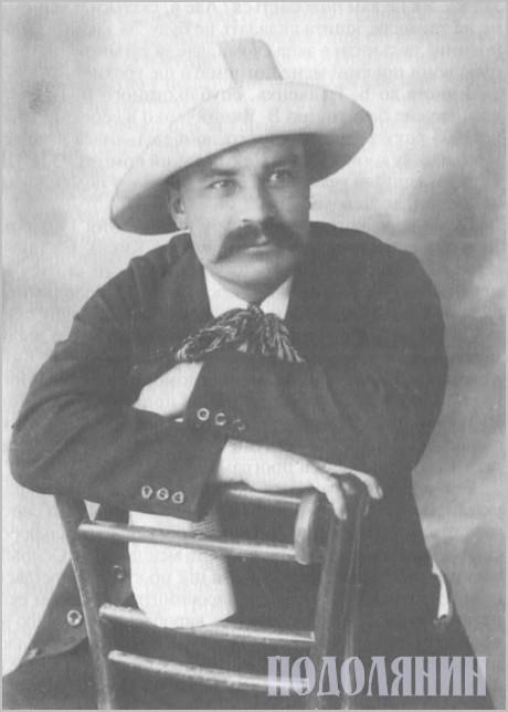 Володимир Винниченко в молодості (після 1907 року)