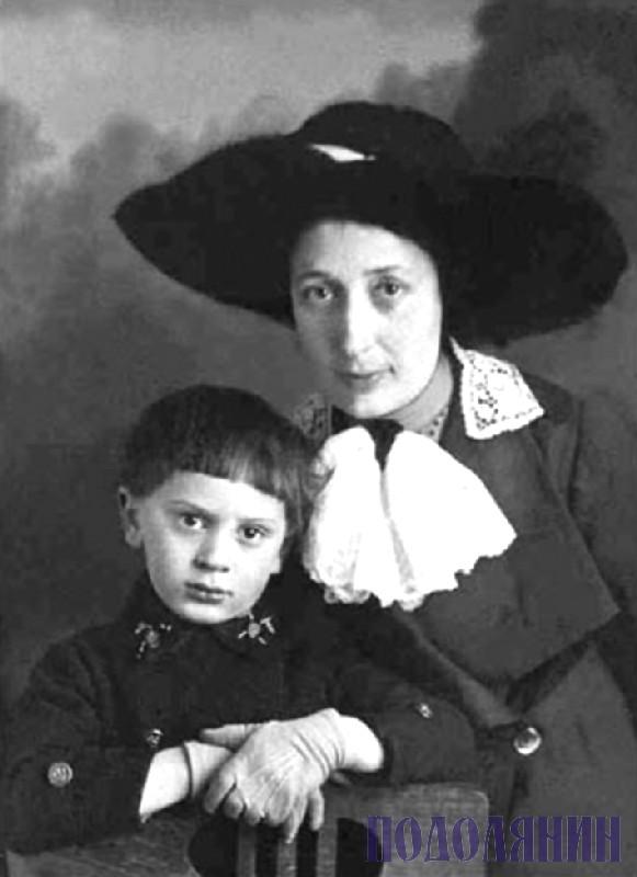 Із сином Володею, 1912 р.