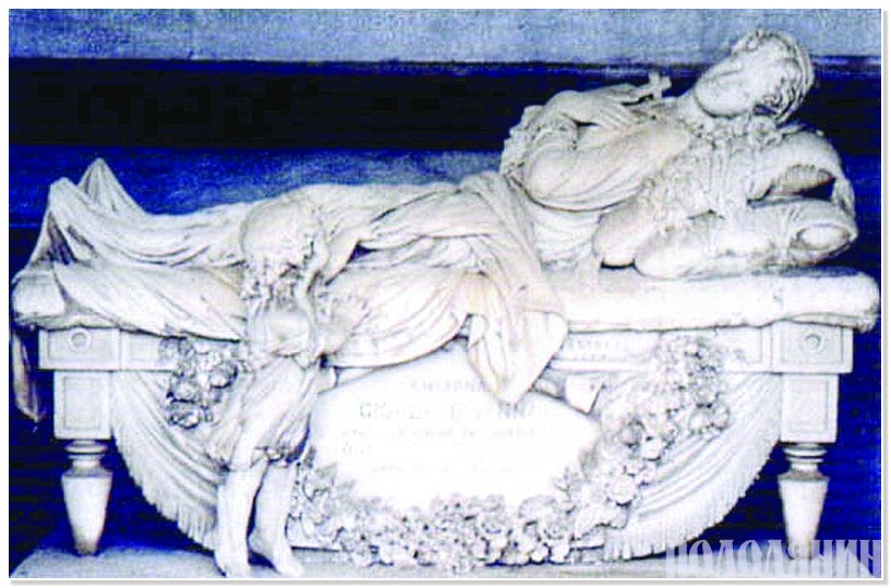 Надгробок Енедіни в Римі
