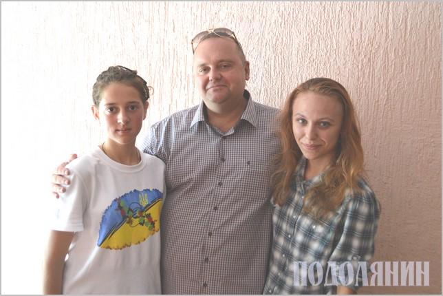 Валерія Терехова, Сергій Чайка та Любава Ільчик