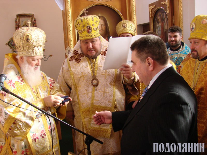 Пройшло відкриття  храму святого апостола Іоанна Богослова