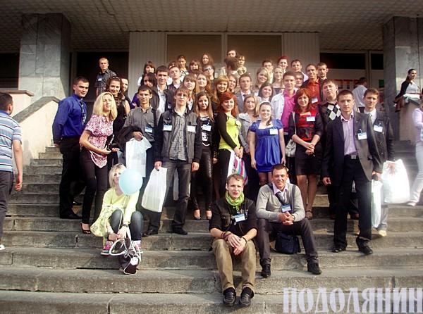 VII Конференція Всеукраїнської студентської ради при Міністерстві освіти і науки України