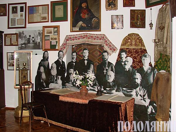 Експозиція з історії музею