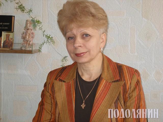 Олена ЛИСЮК