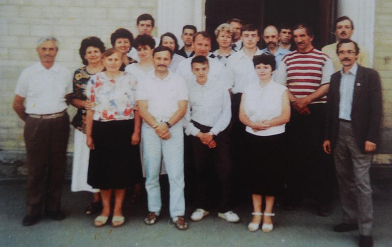 Перші установчі збори. 1997 р.
