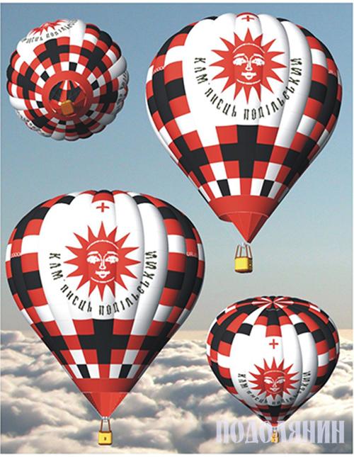 Проект повітряної кулі з символікою  Кам'янця-Подільського